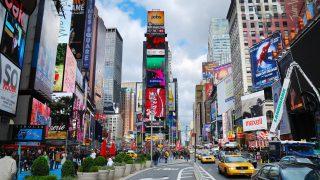 Städtereise Angebot ins Millenium Hilton