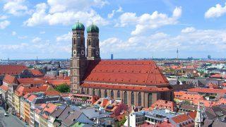 günstige Anreise zur Messe München, Pullman Munich